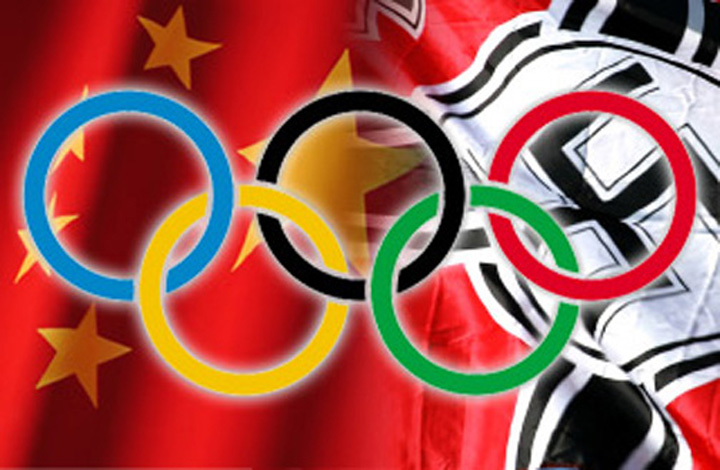 China What To Do About The 2008 Summer Games